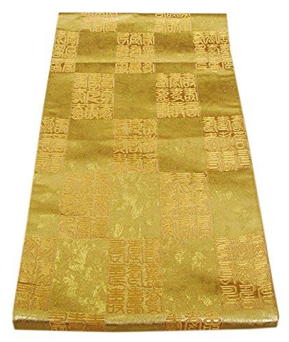 サイト有名格差博多着物市場 きものしらゆり フォーマル 金地 箔織 袋帯 仕立て上がり 正絹