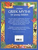 Greek Myths for Young Children (Stories for Young Children)
