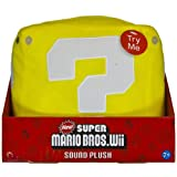 Question Mark Coin Block Box ~7'' Sound Plush: New Super Mario Bros. Wii Sound Plush Series