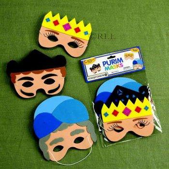 Amazing Foam Purim Masks Set of 3 - Esther, Haman & (Queen Esther Childrens Costumes)