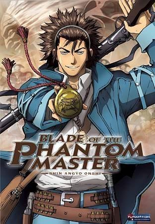 (BLADE OF PHANTOM MASTER (DVD) (MOVIE) BLADE OF PHANTOM MASTER (DVD) (MOVIE) )