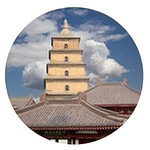 alfombrilla de ratón Pagoda del Ganso Salvaje Xian, China - ronda - 20cm