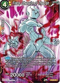 Amazon Com Dragon Ball Super Tcg Cell Jr Token Ultimate Box