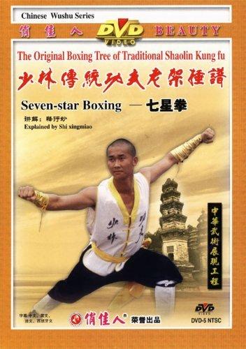 Seven-star Boxing
