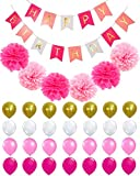 HAPPY BIRTHDAY BANNER POMPOM DECORATIONS - Perfect Party Supplies Kit, Hot ...