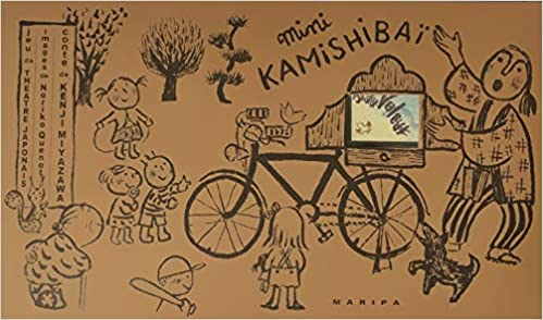 Amazon Fr Mini Kamishibai Le Bois Des Loups Le Bois Du