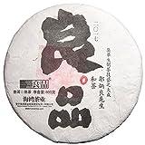2017 ''Liangpin'' Old Tree Ripe Pu-erh 400g Cake Haiwan Laotongzhi Pu'er Puer Tea
