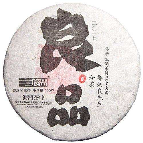 2017 ''Liangpin'' Old Tree Ripe Pu-erh 400g Cake Haiwan Laotongzhi Pu'er Puer Tea by Wisdom China Classic Puer Teas