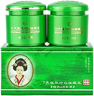 Face Whitening Cream, 2PcsColorfulLaVie Anti-Pigment Chinese Ancient Formula Face Whitening Cream 18G + 18G Whitening Anti Freckles Melasma Bleach Skin Care Face Cream
