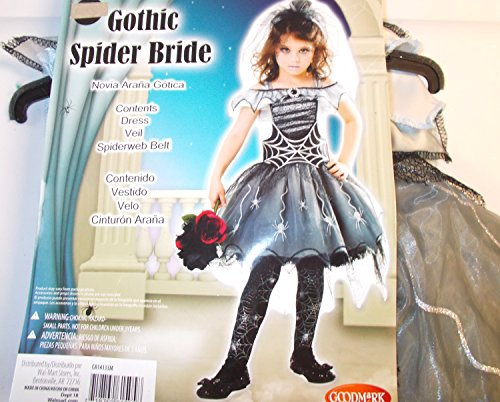 Gothic Spider Bride Child Costume Veil 8-10 (Gothic Spider Bride Costume)