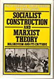 img - for Socialist Construction book / textbook / text book
