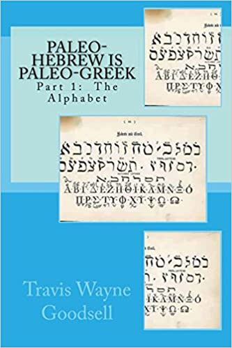 Amazon com: Paleo-Hebrew is Paleo-Greek: Part 1: The Alphabet