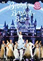 松田聖子 / ~35th Anniversary~ Seiko Matsuda Concert Tour 2015 'Bibbidi-Bobbidi-Boo' [初回限定版]の商品画像