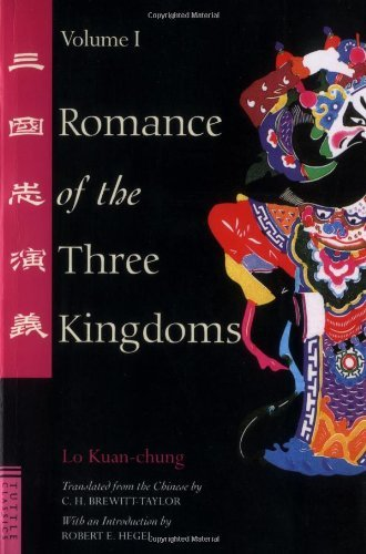 Romance of the Three Kingdoms Volume 1 (Tuttle Classics) (Modern Family A Tale Of Three Cities)