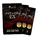 Krachaidum EX 540 Tablets - Kaempferia parviflora - Thai Ginseng
