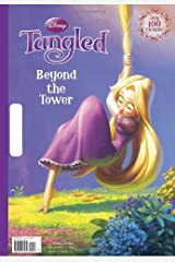 BEYOND THE TOWER-GIA Paperback