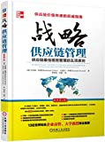 img - for        (   2 ) book / textbook / text book