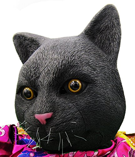 BuBinga Novelty Cat Animal Head Halloween Costume Masks Party Cosplay Decorations (black) (Halloween Cat Decorations)