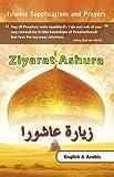Ziyarat Ashura (English & Arabic)