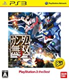 Gundam Musou 3 [PS3 the Best] [Japan Import]