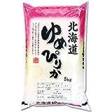 【精米】 北海道 無洗米 1等米 ゆめぴりか 5kg 平成29年産