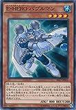 遊戯王OCG E・HERO バブルマン ノーマル SD27-JP012 遊戯王アーク・ファイブ [-HERO's STRIKE-]