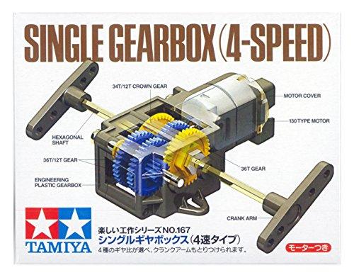 Single Gearbox (Tamiya 70167 Single Gear Box 4-Speed)