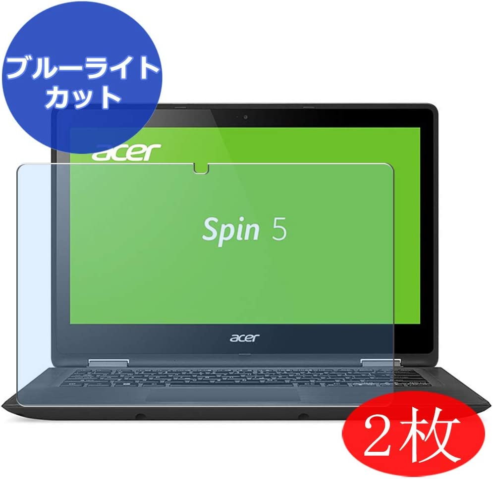 """【2 Pack】 Synvy Anti Blue Light Screen Protector for Acer Spin 5 SP513-51 13.3"""" Screen Film Protective Protectors [Not Tempered Glass]"""