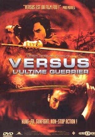 versus lultime guerrier