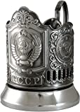 USSR Coat of Arms Classic Russian Tea Glass Metal Holder / Podstakannik for Hot or Cold Liquids