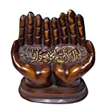 Home Decor Resin Figure Sculpture Mohamed Muhammed Muslim Islam Dua Quran koran Arabic Arabian Arab Calligraphy Islamic Muslim ALLAH Dua Arabic Calligraphy Ramadan Eid Gift 501 (Height: 5.5 Inch)