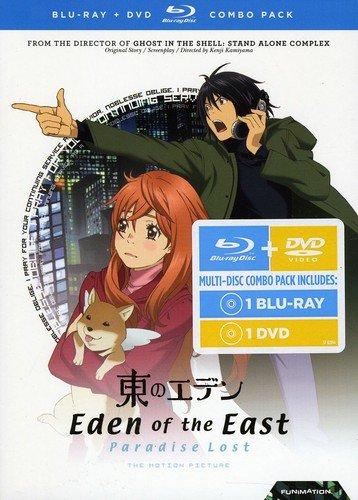 Eden Of The East: Paradise Lost Edizione: Stati Uniti USA Blu-ray ...