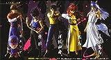 Yu Yu Hakusho fierce fight the dark martial arts meeting !! normal set of 5 gum None