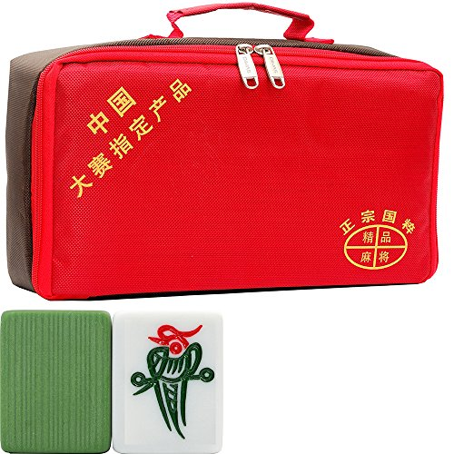 Professional Chinese Mahjong SET, 144 Tiles Easy To Read Standard Size with Fabric Handbags, Portable Set For Travel or Indoor (Professional Mahjong)