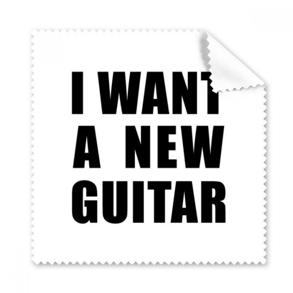 私は新しいギターGlasses布クリーニングクロスギフト電話画面クリーナー5点   B0761SFDMR
