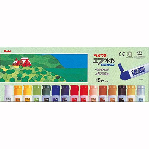 F watercolor poly tube (japan import)