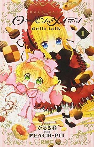 Rozen Maiden dolls talk [1]