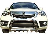 #5: VANGUARD VGUBG-1050SS 2007-2012 Acura RDX Bull Bar with Skid Tubes S/S