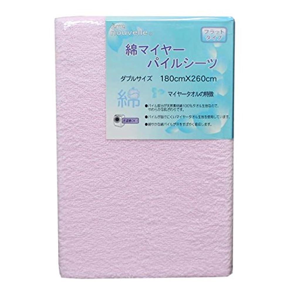 うぬぼれ文献アイザックArie(アーリエ) フラットシーツ クリーム 80×180cm