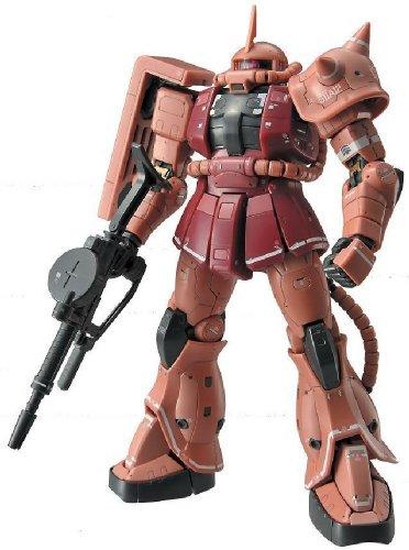 Bandai #02 MS-06S Char's Zaku 1/144 Real Grade (Kidou Senshi Gundam Seed)