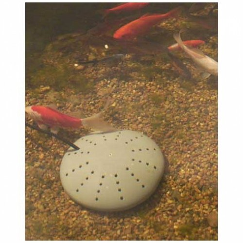 K&H Pet Products Perfect Climate Submersible Pond De-Icer 300 Watt 7.75