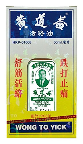 WOOD LOCK Oil Medicated Balm by Wong To Yick
