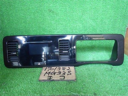 日産 純正 モコ MG33系 《 MG33S 》 CD P30700-17007959 B073X2MNP4