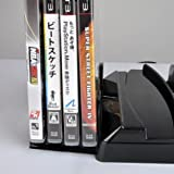 3 in 1 Simple Stand for Ps3 Slim Console