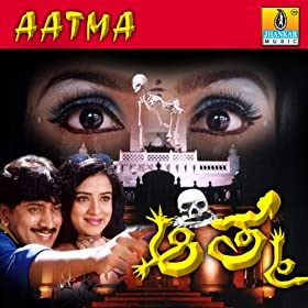 Amazon.com: Kannada Siri Kannada: Hemanth: MP3 Downloads