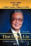 A Twentieth-Century Chinese Profile, Margaret Liu Wen Tsai, 1467024414