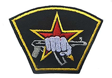 Amazon Embroidered Patch Russian Spetsnaz With Velcro Hook