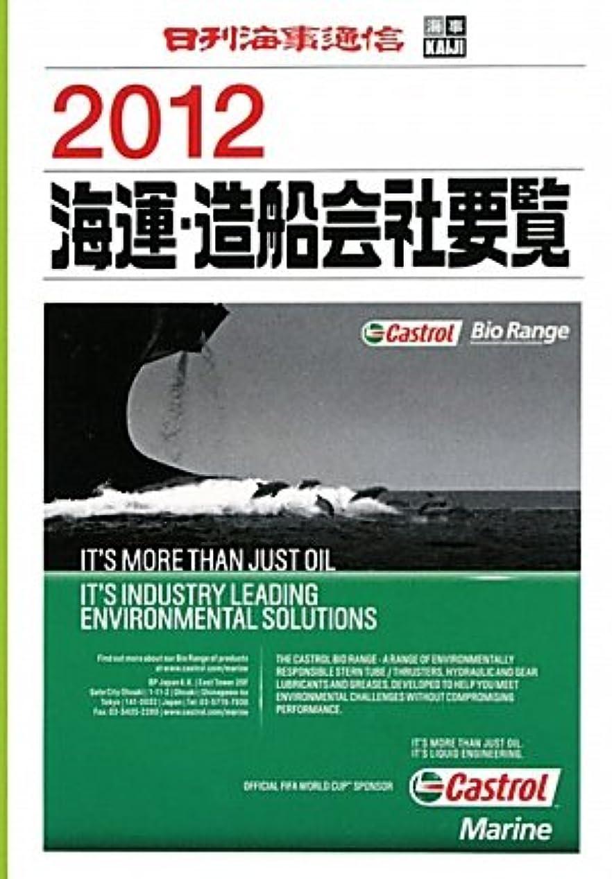 収束するしてはいけません狐明日の日本を支える元気なモノ作り中小企業300社〈2009〉