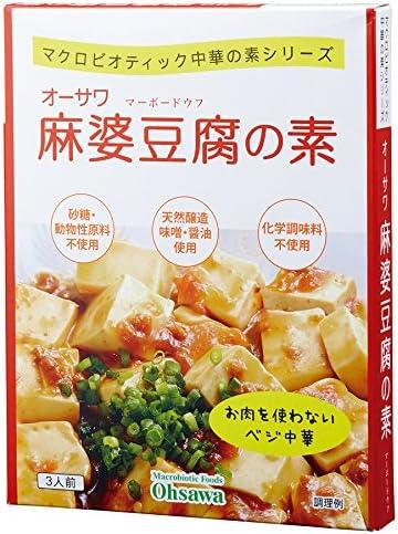 Osawa Mapo tofu Moto