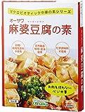 オーサワ 麻婆豆腐の素